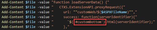 Customize Citrix StoreFront with Citrix Optimizer - Change Server Identifier